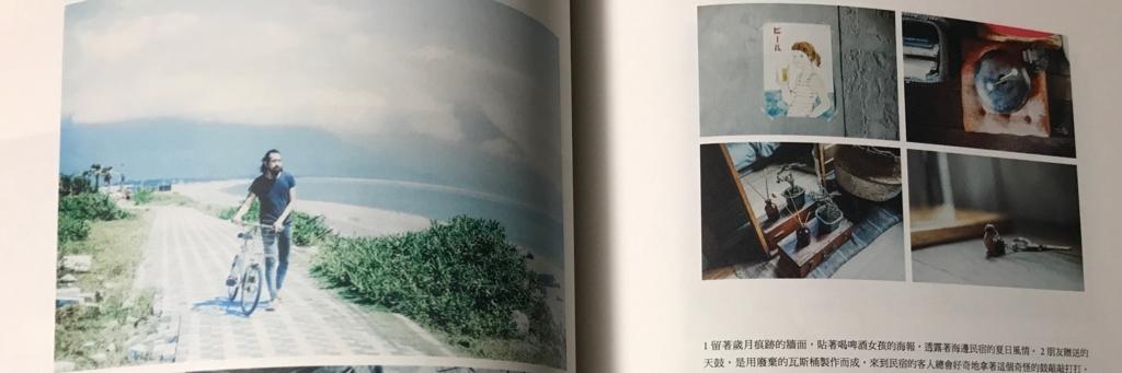 f:id:tsugubooks:20180527081744j:plain
