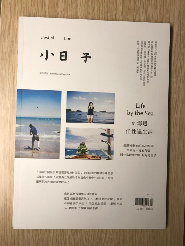f:id:tsugubooks:20180527081843j:plain
