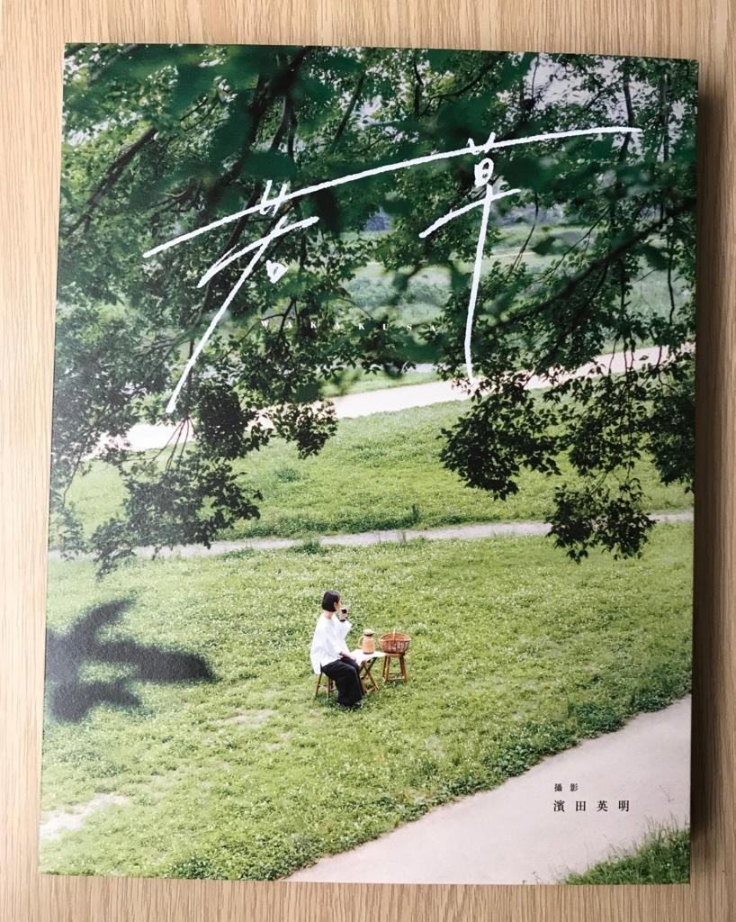 f:id:tsugubooks:20180527081938j:plain