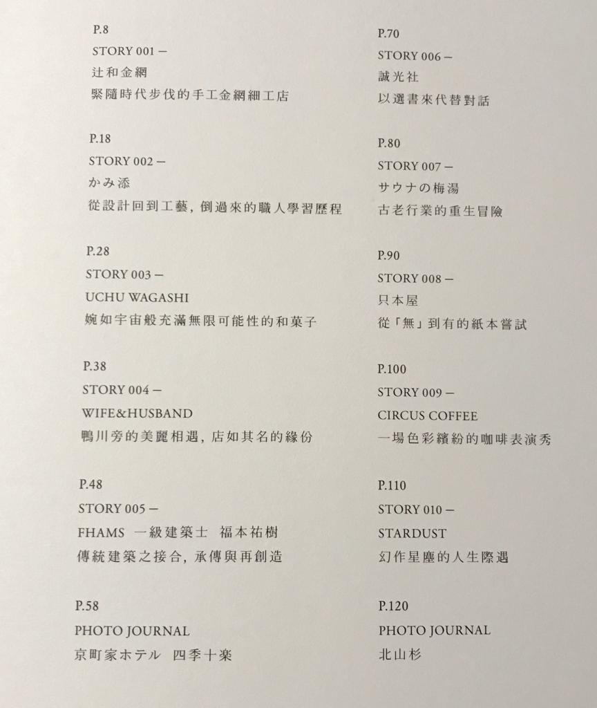 f:id:tsugubooks:20180527082004j:plain