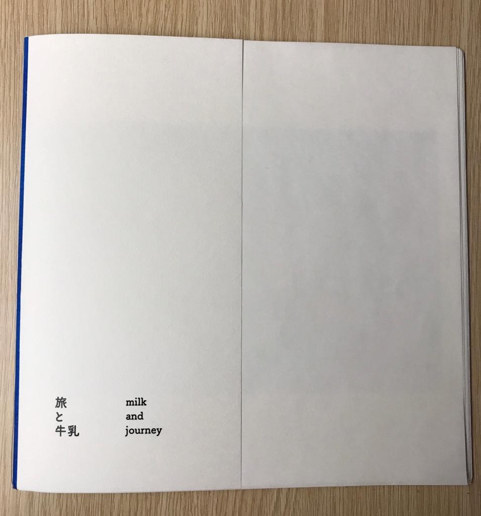 f:id:tsugubooks:20180527082038j:plain