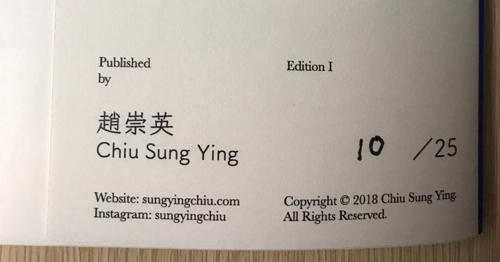 f:id:tsugubooks:20180527082118j:plain