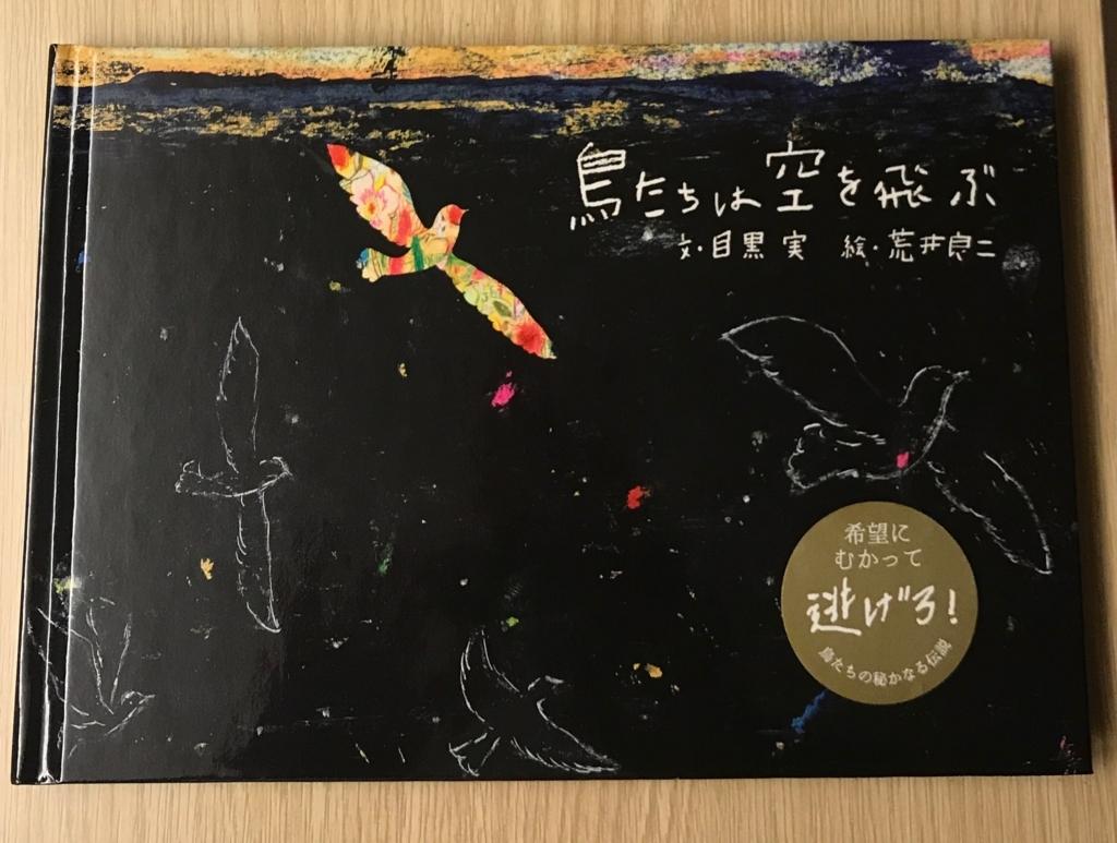 f:id:tsugubooks:20180527113251j:plain