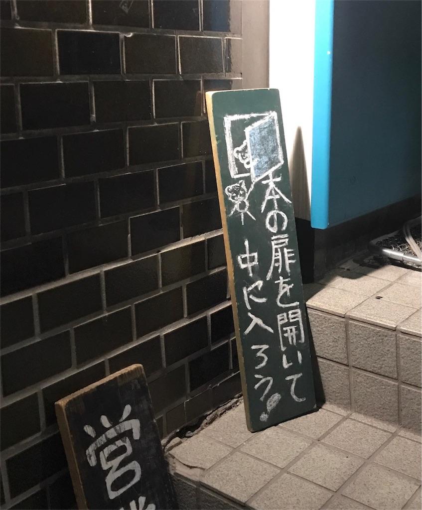 f:id:tsugubooks:20180607215422j:image