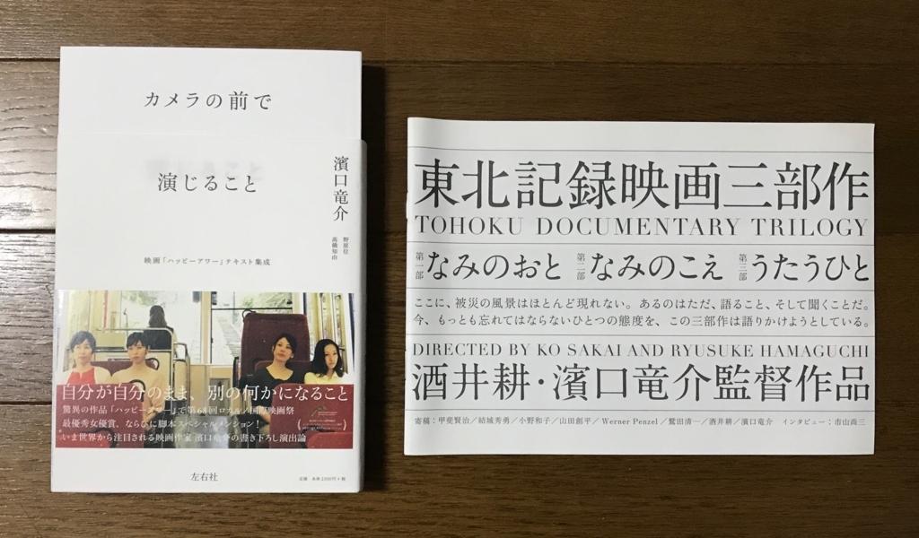 f:id:tsugubooks:20180608013423j:plain