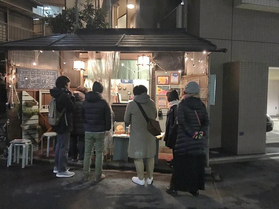 f:id:tsugubooks:20180611230106j:plain