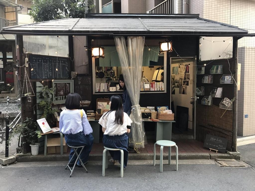 f:id:tsugubooks:20180629013550j:plain