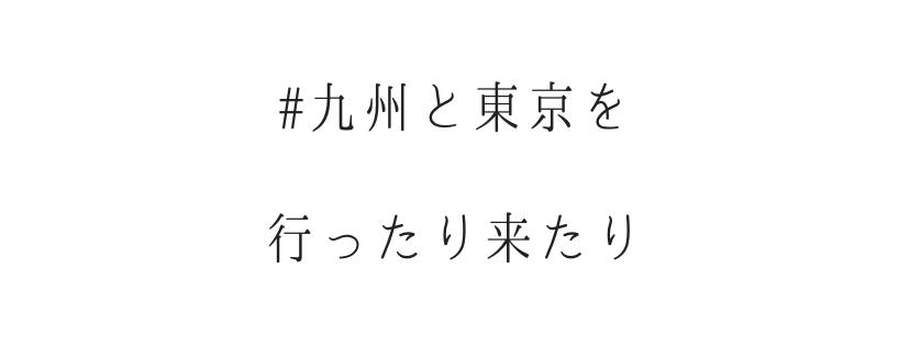 f:id:tsugubooks:20190210060153j:plain