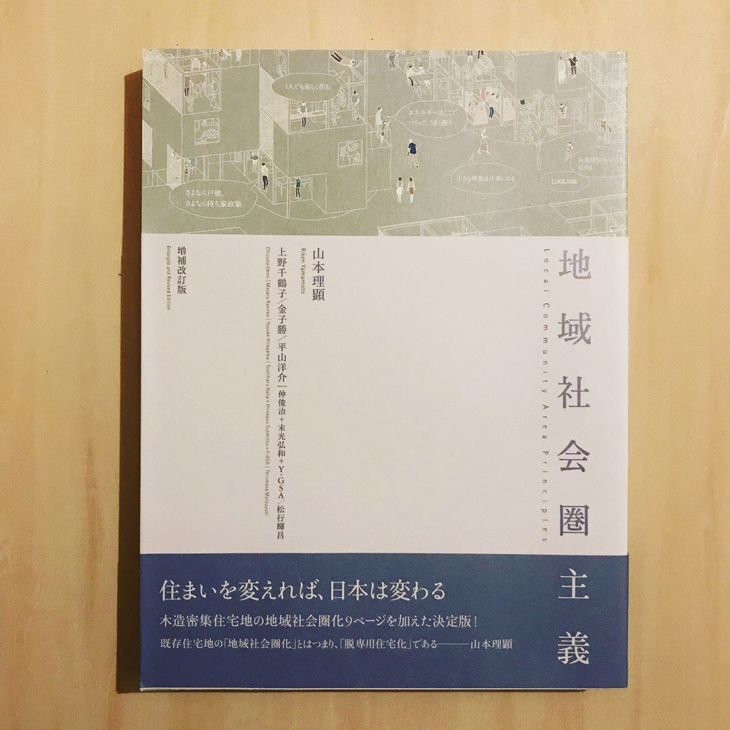 f:id:tsugubooks:20190210062351j:plain