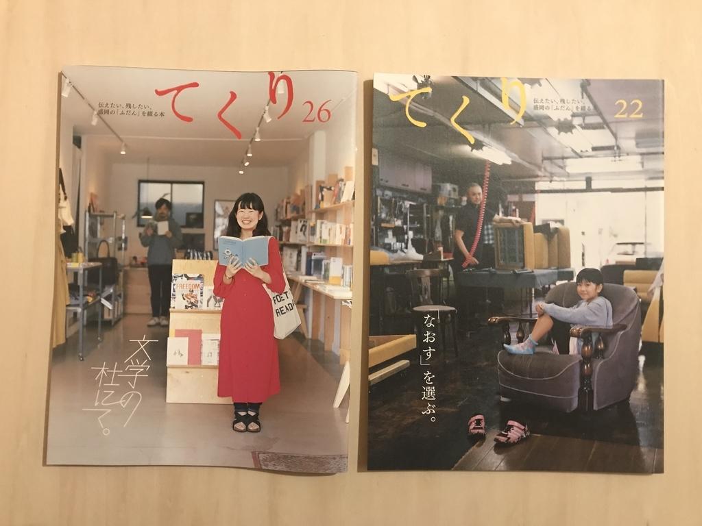 f:id:tsugubooks:20190210070038j:plain