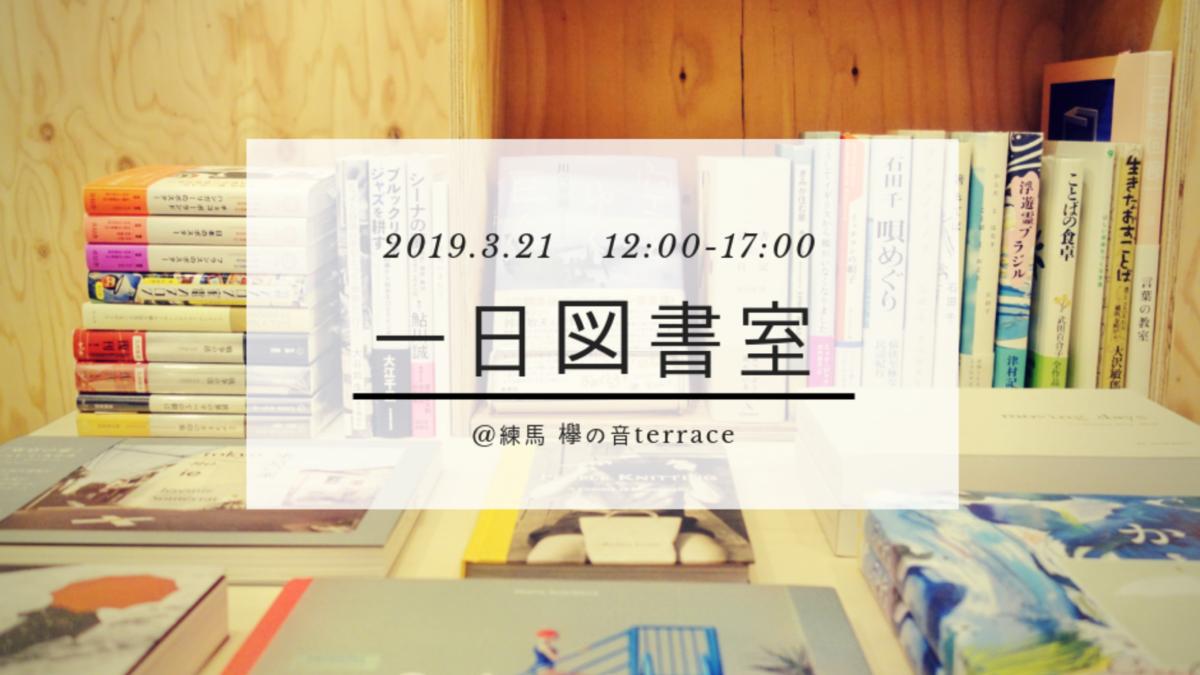 f:id:tsugubooks:20190316014906p:plain