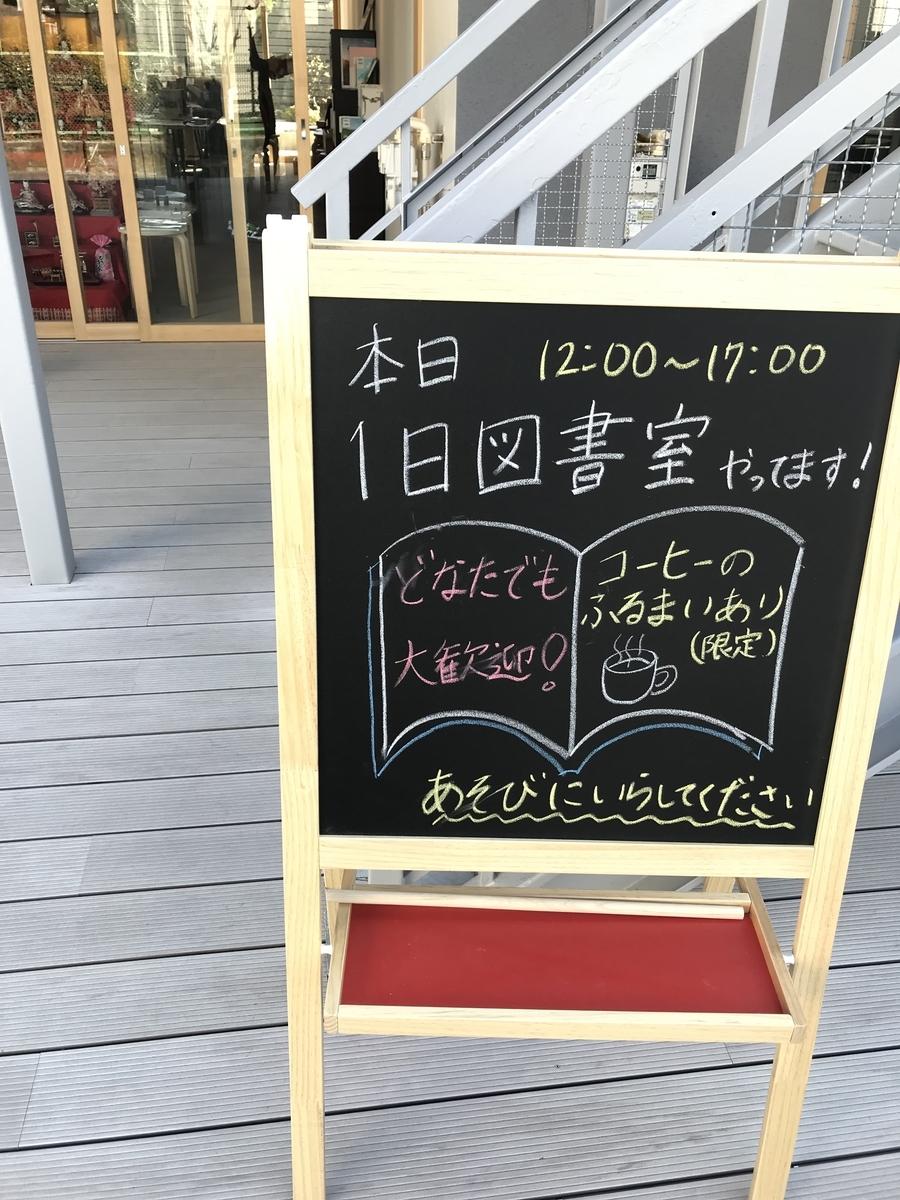 f:id:tsugubooks:20190331232323j:plain