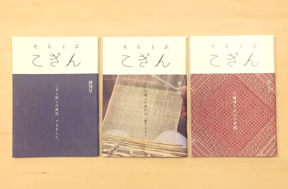 f:id:tsugubooks:20190908165242j:plain