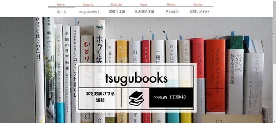 f:id:tsugubooks:20191022113702p:plain