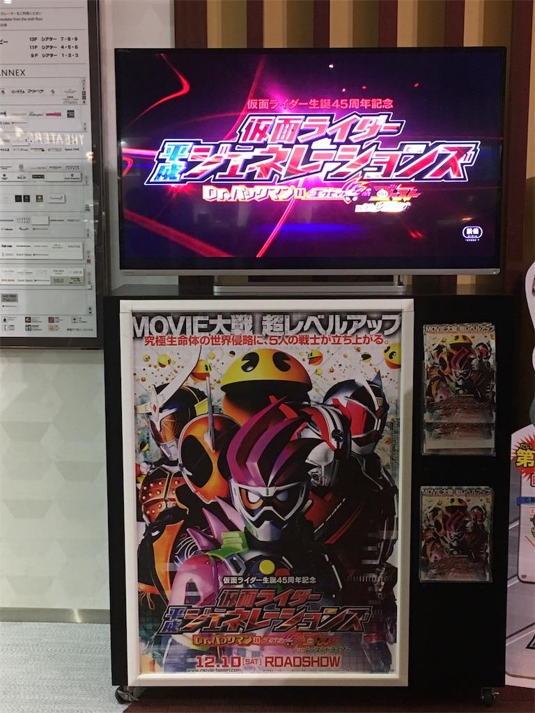 f:id:tsugui_mikoto:20161223234238j:image