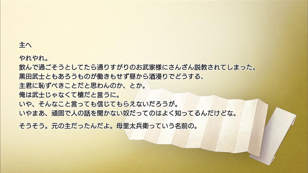 f:id:tsugumun:20190826124556p:image