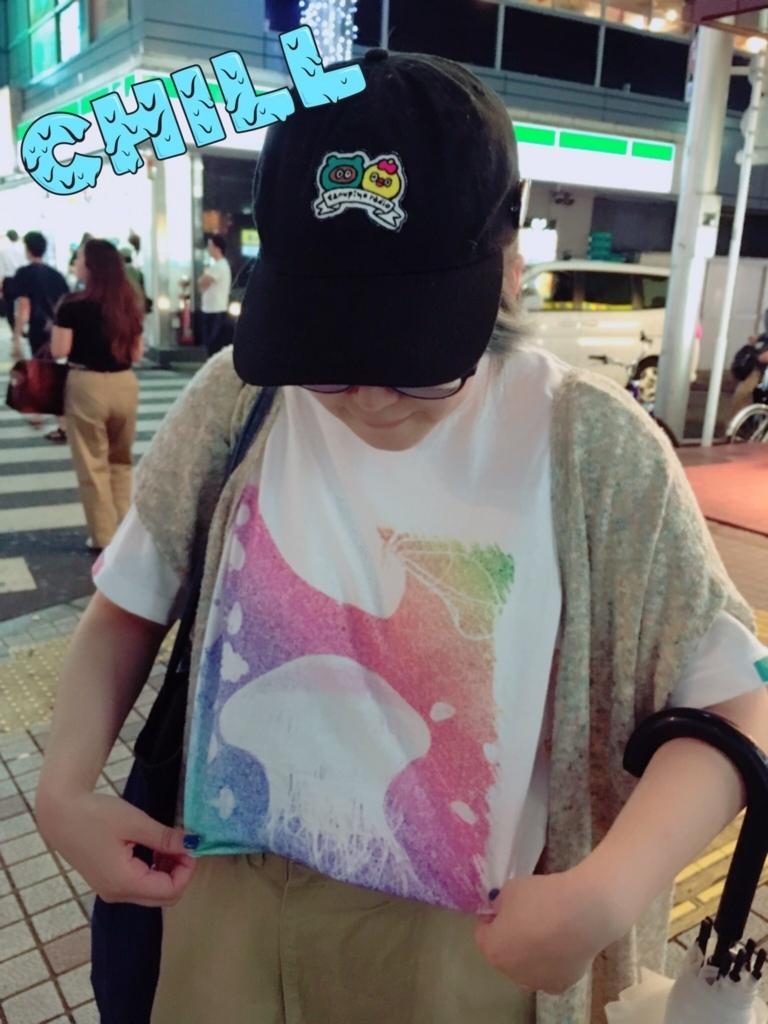 f:id:tsuguniph:20170802134558j:plain