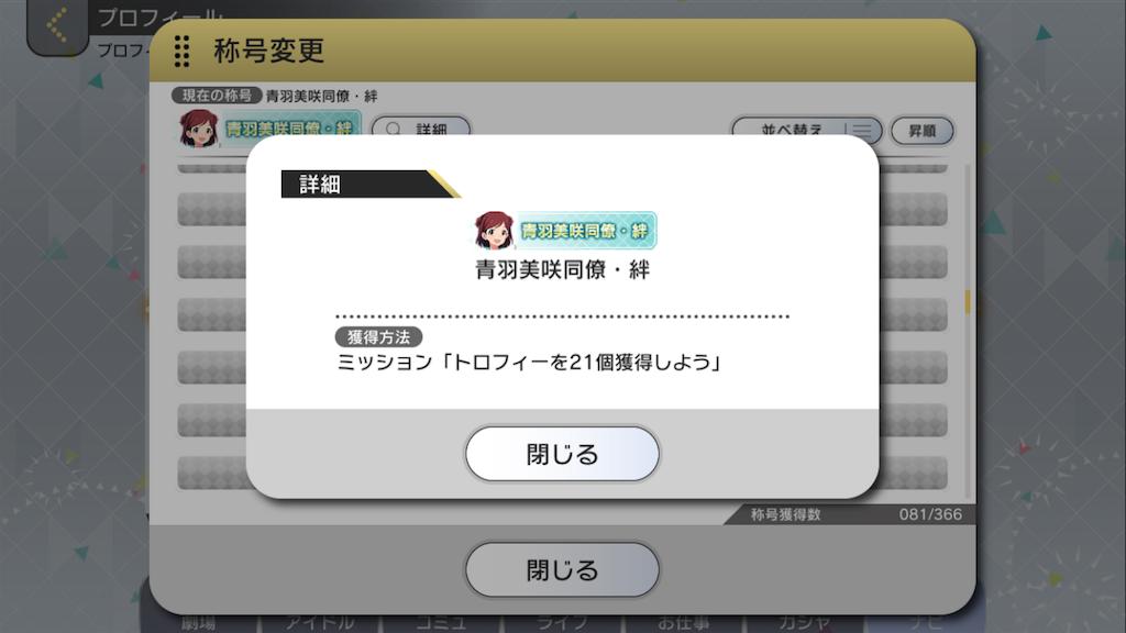 f:id:tsuhiro1226:20180824164428p:image