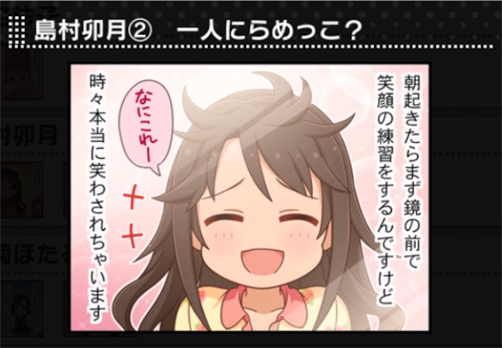 f:id:tsuhiro1226:20190723121914j:image