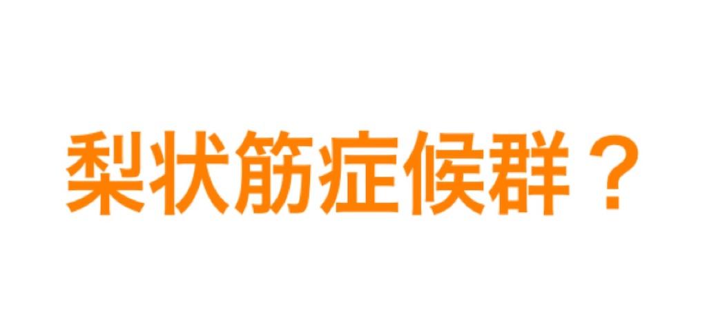 f:id:tsuikannashiko:20170710182333j:image
