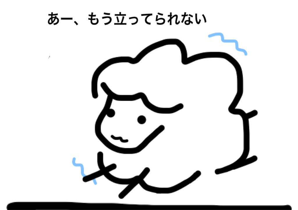 f:id:tsuikannashiko:20180402184645p:image