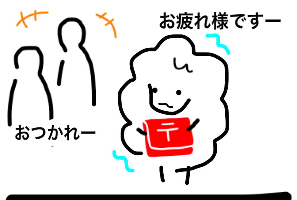 f:id:tsuikannashiko:20180416215050p:image