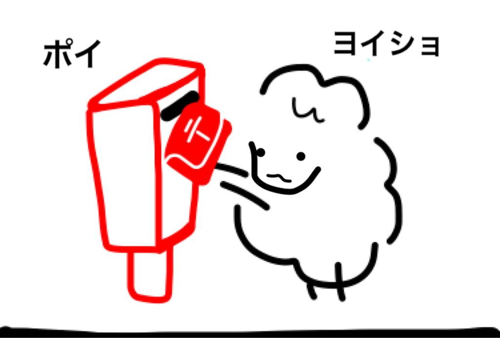 f:id:tsuikannashiko:20180416215108p:image