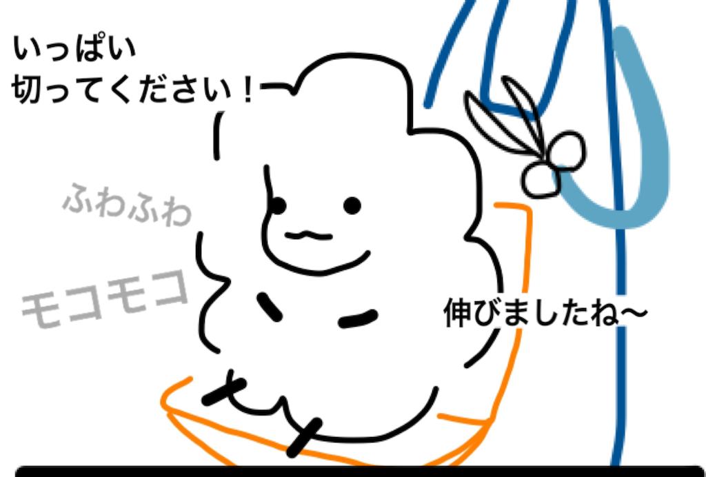 f:id:tsuikannashiko:20180422211054p:image