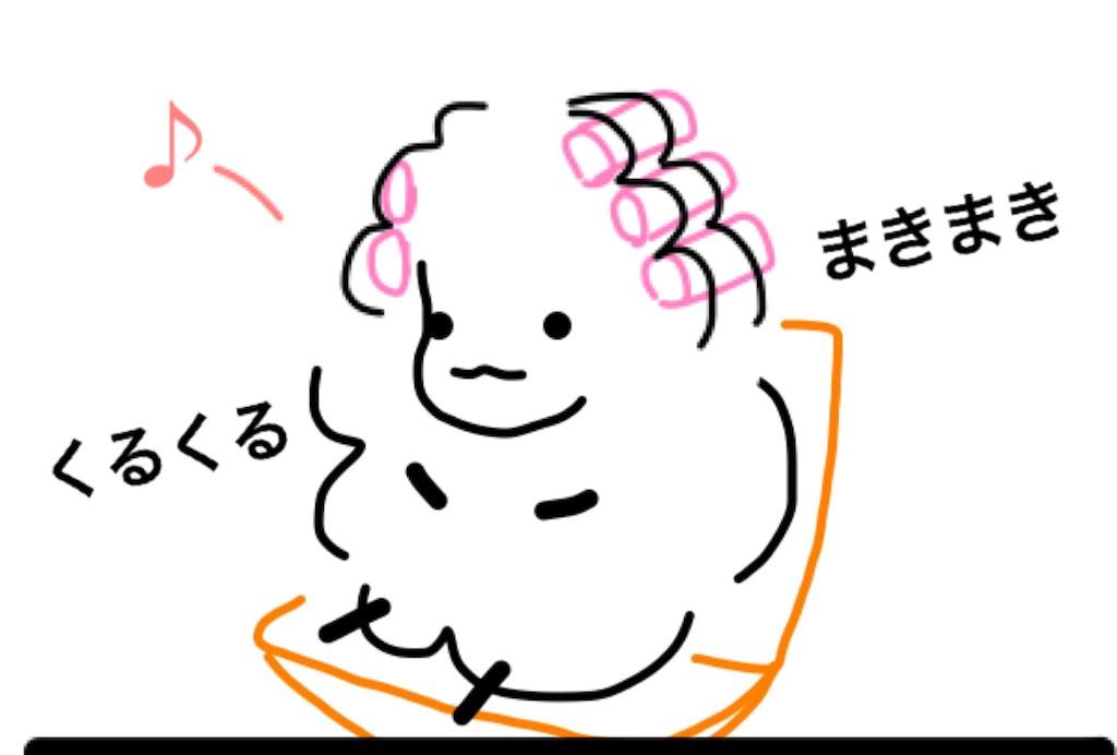 f:id:tsuikannashiko:20180422211116p:image