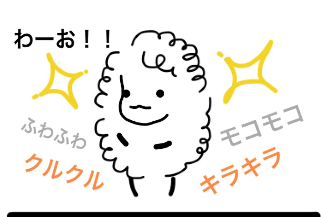 f:id:tsuikannashiko:20180422211915p:image