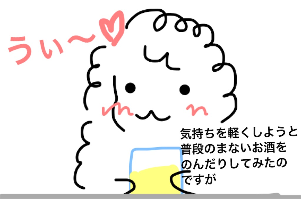 f:id:tsuikannashiko:20180429235610j:image