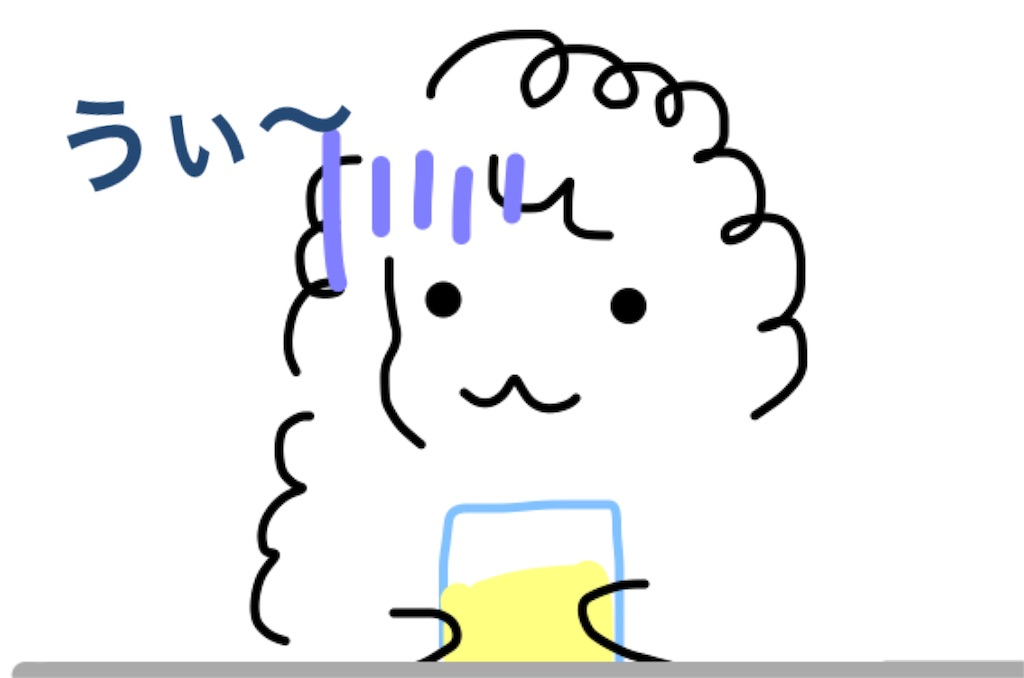 f:id:tsuikannashiko:20180429235620j:image