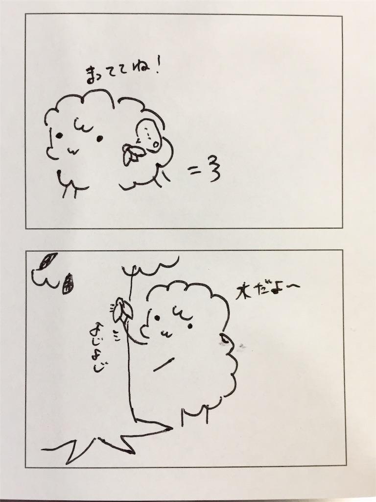 f:id:tsuikannashiko:20180814174122j:image