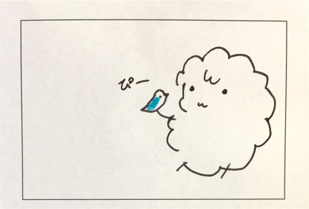 f:id:tsuikannashiko:20180827215636j:image