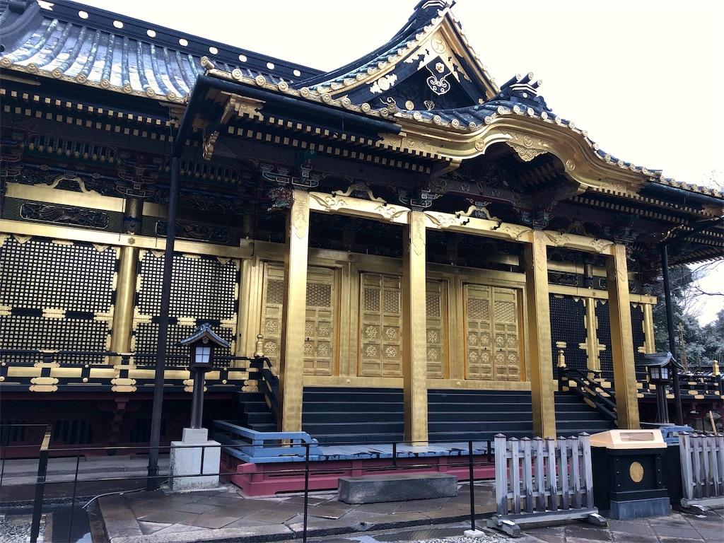 f:id:tsuikannashiko:20190211114137j:image