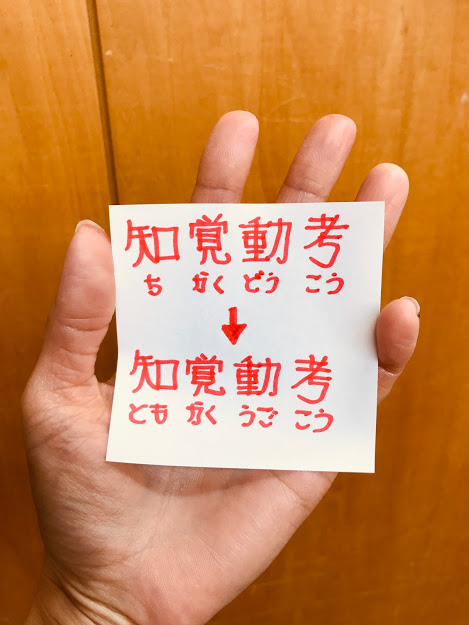 f:id:tsuiteru4900nantokanaru73:20190825220138j:plain