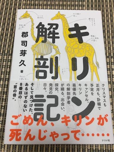 f:id:tsuji-shinkyuin:20190916074925j:image