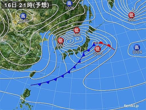 f:id:tsuji-shinkyuin:20200216082049j:image