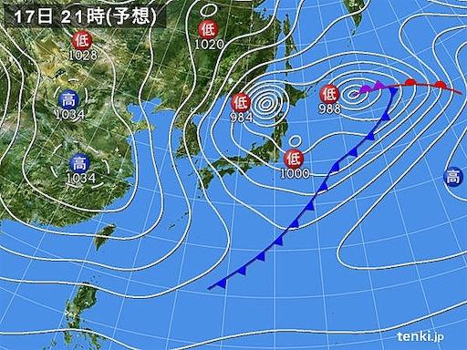f:id:tsuji-shinkyuin:20200217073412j:image