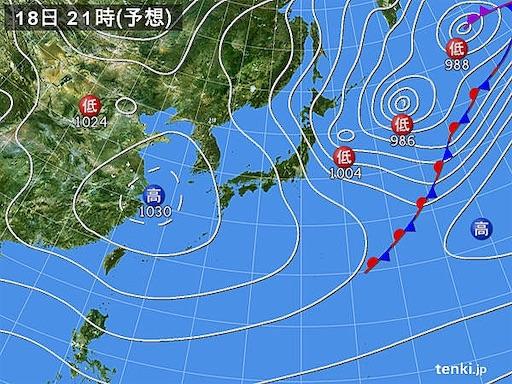 f:id:tsuji-shinkyuin:20200218072305j:image