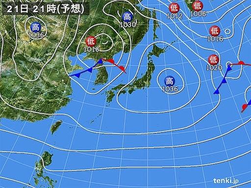 f:id:tsuji-shinkyuin:20200221072913j:image