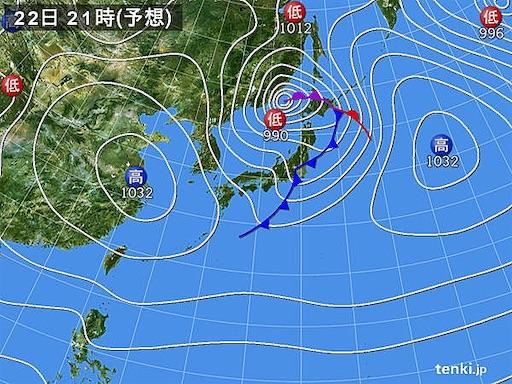 f:id:tsuji-shinkyuin:20200222075010j:image