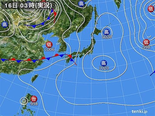 f:id:tsuji-shinkyuin:20200516085910j:image
