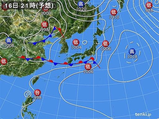 f:id:tsuji-shinkyuin:20200516085934j:image