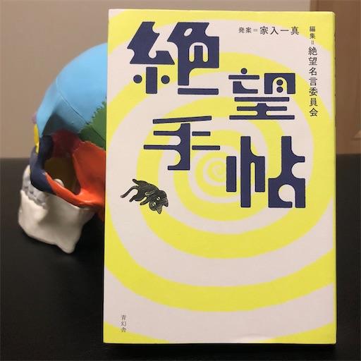 f:id:tsuji-shinkyuin:20200516090549j:image