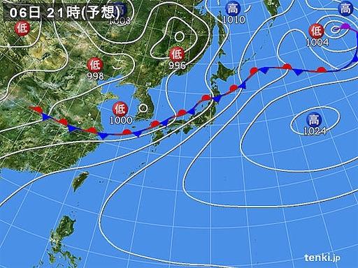 f:id:tsuji-shinkyuin:20200706075317j:image
