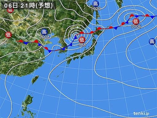 f:id:tsuji-shinkyuin:20200806074243j:image