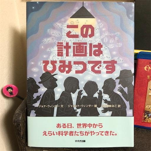 f:id:tsuji-shinkyuin:20200806075241j:image