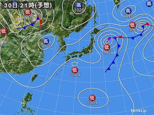 f:id:tsuji-shinkyuin:20200930073253j:image