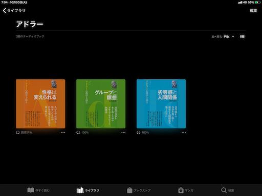 f:id:tsuji-shinkyuin:20201020072308p:image